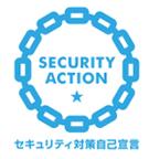 セキュリティアクション宣言企業ロゴ