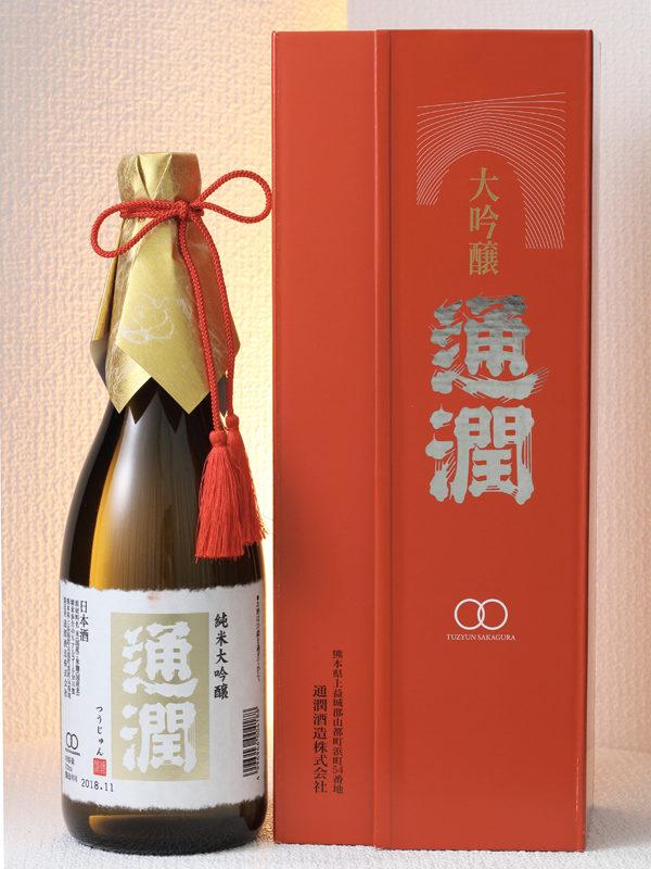 [通潤酒造・熊本]通潤-純米大吟醸の写真