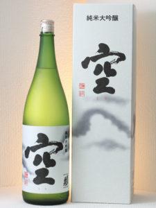 [関谷醸造・愛知]蓬莱泉 空-(限定品)の写真