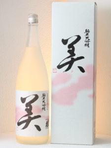 [関谷醸造・愛知]蓬莱泉 美の写真