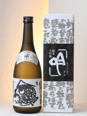 [関谷醸造・愛知]蓬莱泉 吟の写真