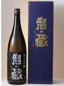 岩の蔵 純米大吟醸の写真