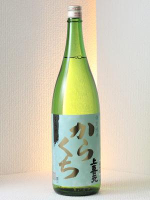 [酒田酒造・山形]上喜元 からくち12の写真