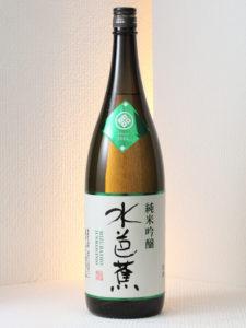 [永井酒造・群馬]水芭蕉 純米吟醸の写真