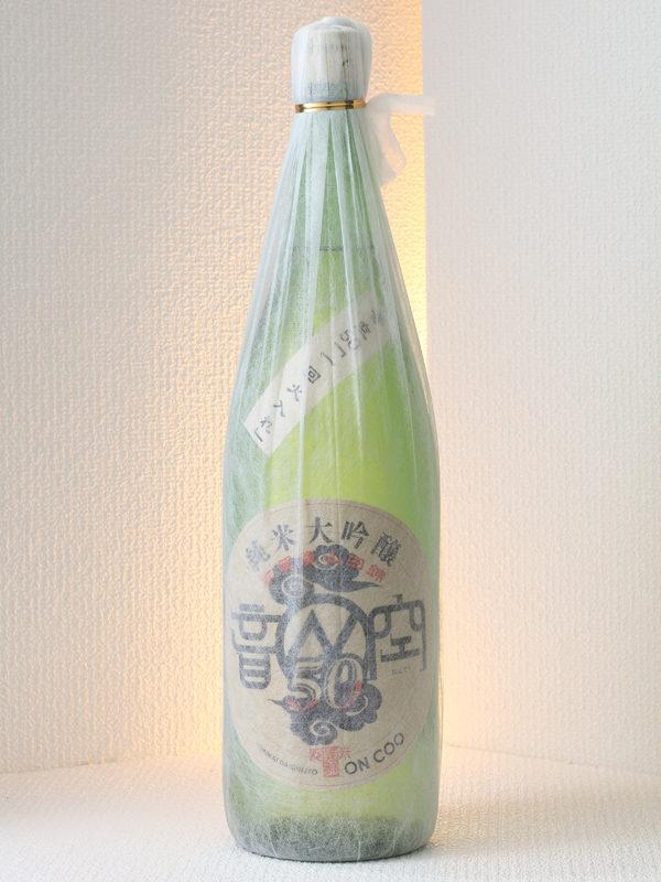 [窓の梅酒造・佐賀]音空 純米大吟醸50の写真