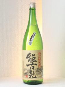[馬場酒造・佐賀]能古見 特別純米の写真
