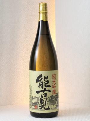 [馬場酒造・佐賀]能古見 純米吟醸の写真