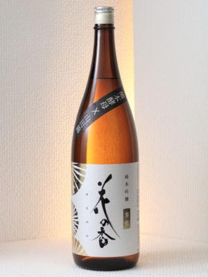 花の香 純米吟醸 菊花 の写真