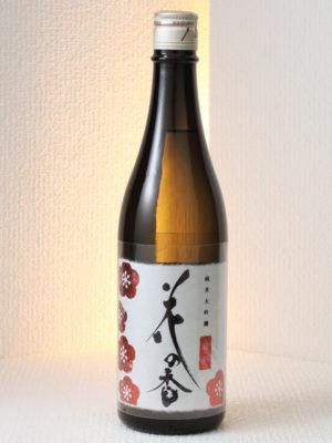 花の香 純米大吟醸 梅花の写真