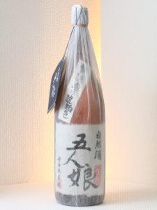 [寺田本家・千葉]五人娘 純米 生酛 自然酒の写真