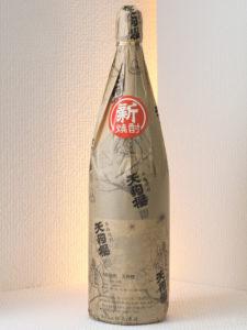 焼酎天狗桜の写真